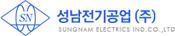 성남전기공업
